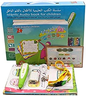 Smarter Kidz Smart Reading Talking Pen | Quran in Arabic | Koran in Arabic | Holy Quran | 20 Books Multiple Languages Arabic English French | Arabic Alphabet Puzzle | Learn Prayer | Quran Reading Pen