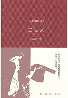 The food engineering unit operates(Ping óT ) (Chinese edidion) Pinyin: shi pin gong cheng dan yuan cao zuo ( feng biao )