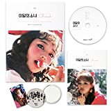 LOONA Montly Girl Single Album - [ CHUU ] CD + Photobook + Photocard + FREE GIFT / K-POP Sealed