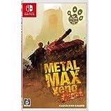 METAL MAX Xeno Reborn(メタルマックスゼノ リボーン) -Switch