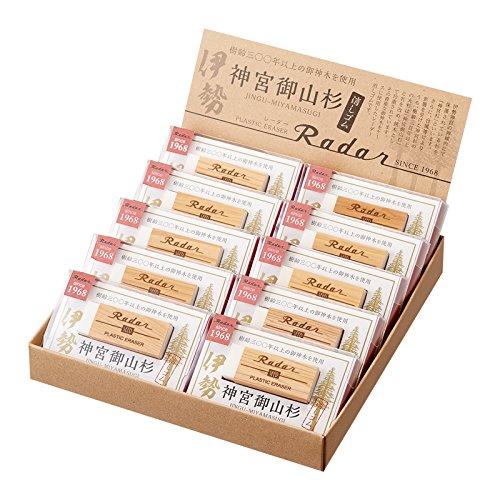 シード 消しゴム レーダー 神宮御山杉レーダー 白 木目柄 10個 EP-SMS