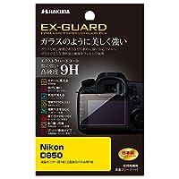 HAKUBA デジタルカメラ液晶保護フィルム EX-GUARD Nikon D850 専用 EXGF-ND850