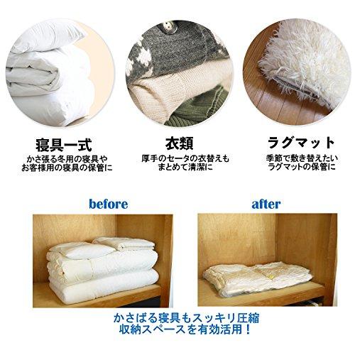 ふとん圧縮袋掃除機不要2枚組日本製-押すだけ衣類圧縮手巻き掃除機いらずダブルチャックダニほこり除けに