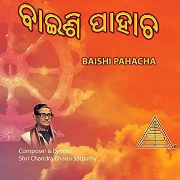Baishi Pahacha