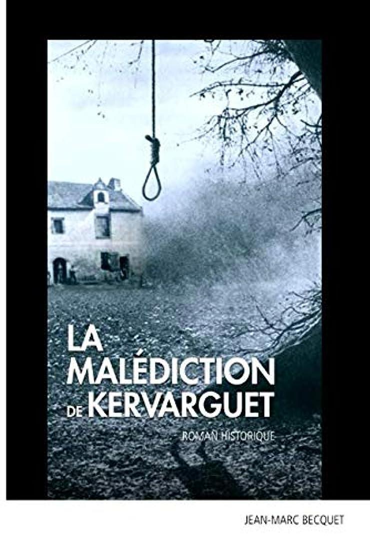 受益者首尾一貫したウナギLa malédiction de Kervarguet