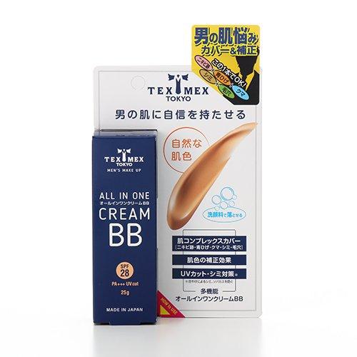 テックスメックス オールインワンクリームBB 25g (ファンデーション) 【日焼け止め、ニキビ跡、青ひげカバー】