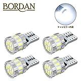 BORDAN T10LED ホワイト 爆光 キャンセラー内蔵 ポジションランプ ナンバー灯 ルームランプ 高耐久 無極性 3014LED素子6000K DC12V 2.4W 4個入