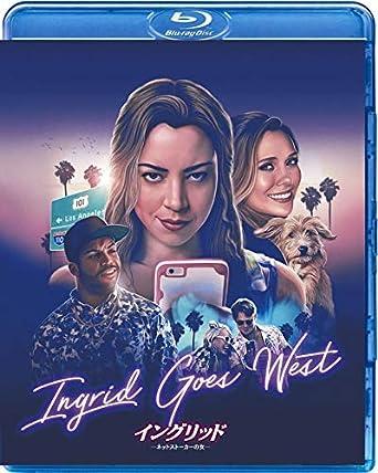 イングリッド -ネットストーカーの女- [Blu-ray]