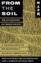 Best from the soil Reviews