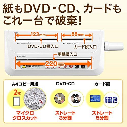 サンワダイレクトシュレッダー家庭用手動マイクロクロスカットCDDVDカード対応ハンドシュレッダー400-PSD010