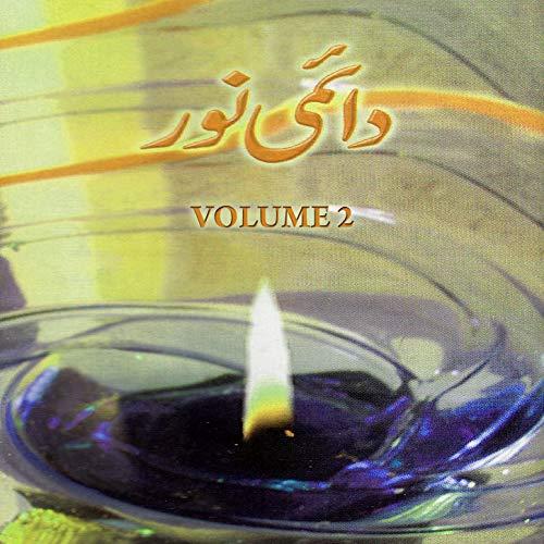 Daimi Noor, Vol. 2