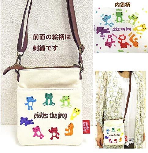ピクルス キャンバス刺繍 Wポケットショルダー