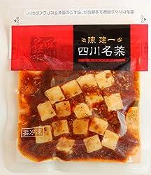 [冷凍] 日本ハム 四川名菜 陳麻婆豆腐(豆腐入り)