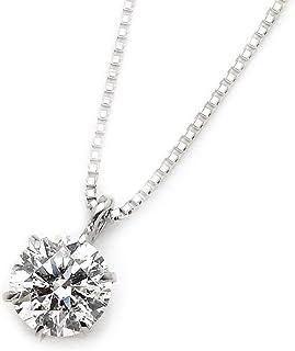 宝石の森 ダイヤモンド ネックレス 一粒 プラチナ Pt900 0.3ct 6本爪 Dカラー SI2 Excellent H&C ハート&キューピッド ペンダント 鑑定書付き