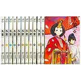 氷菓 コミック 1-12巻セット
