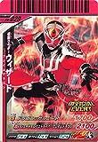 仮面ライダーバトル ガンバライド カード 仮面ライダーウィザード フレイムドラゴン P PS-029 プロモ