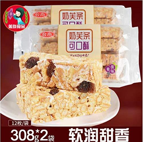 ?芙条 可口酥 葡萄味 中華お菓子 台尚 中華物産 お土産小分け 308g×2点 24個入り