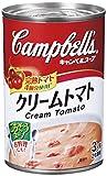 キャンベル 日本語ラベル クリームトマト 305g×4個