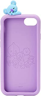 BT21 Official Merchandise by Line Friends - KOYA Character Silicone Case Compatible for iPhone 8