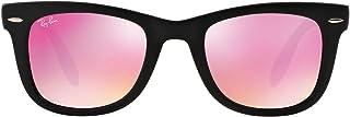راي بان نظاره شمسية للرجال - متعدد الالوان