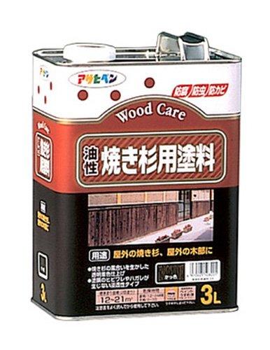 油性焼き杉用塗料 3L
