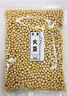北海道産大豆 2020年産 ユキホマレ【特選】大粒 大豆 2kg(1kg×2袋)保存に便利なチャック付き袋 国産大豆 大豆屋