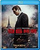 96時間 [AmazonDVDコレクション] [Blu-ray] image