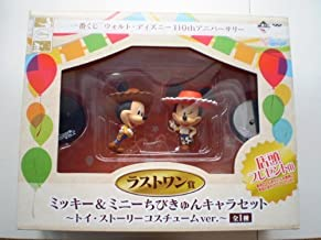 Best chibi mickey and minnie Reviews