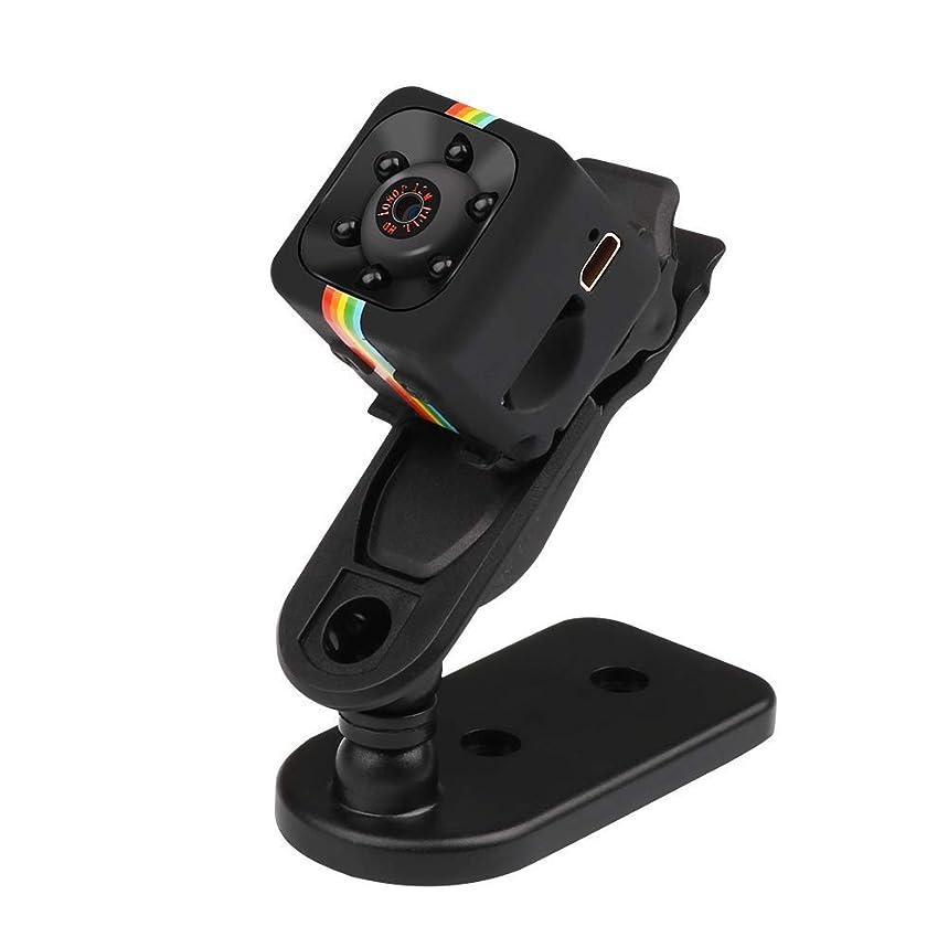 順応性枠叙情的な1080 Pマイクロ DVカメラス ポーツマ イクロDVカメラ 赤外線スポーツDV デジタルカーカメラ DVレコーダー【全国プロモーション】