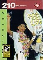 BBM1995 ベースボールカード レギュラー カード No.325 イチロー