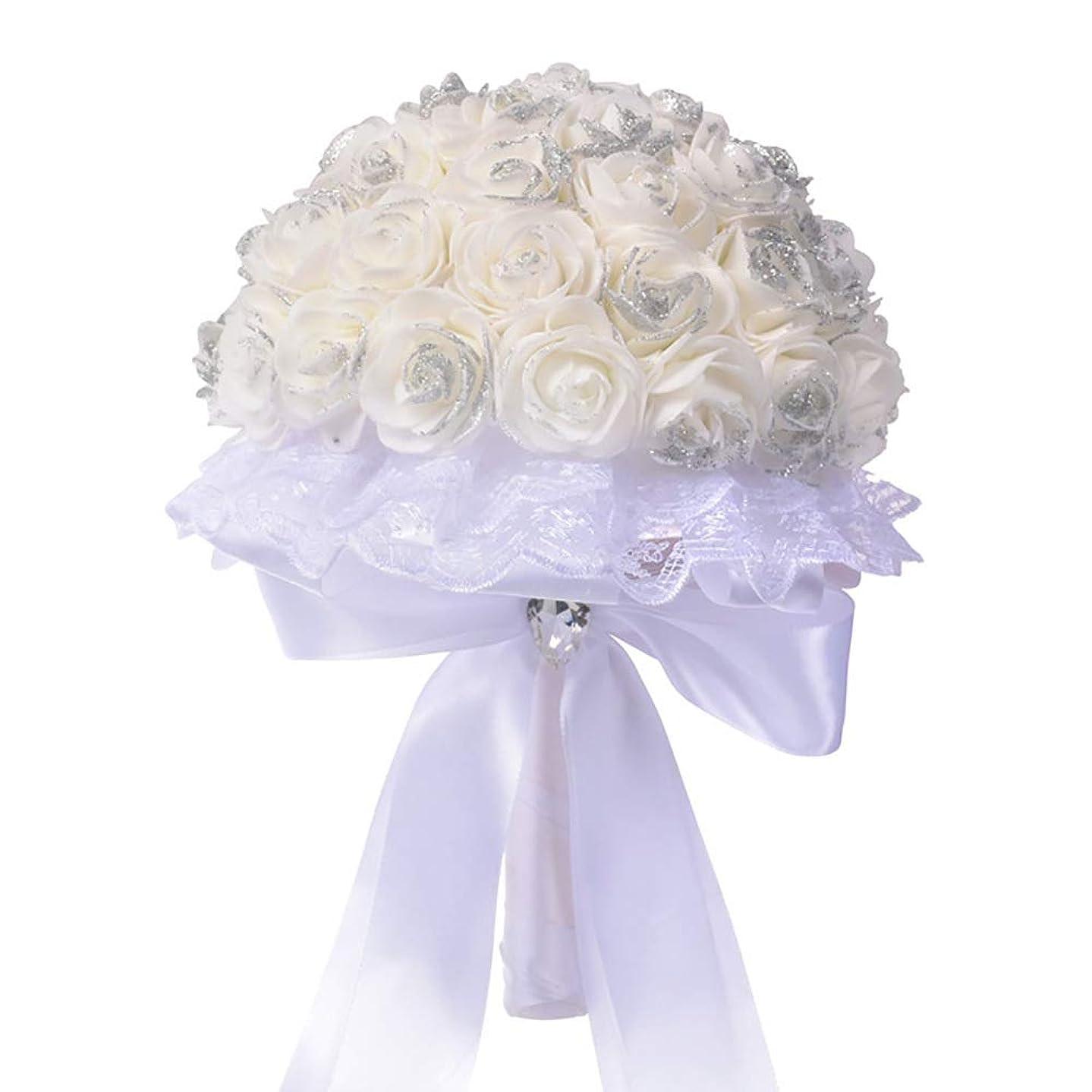 ブラスト繕うテザーブライダルブーケ ホワイト花嫁ウェディングブーケPeの泡シミュレーションフラワーウェディング用品ウェディングブーケリビングルームオフィスパーティーガーデンDIYの装飾 (Color : White, Size : 26cm x 19cm)