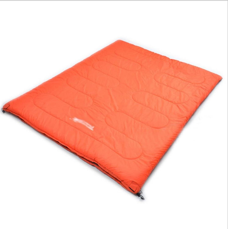 Paar Umschlag Baumwolle Schlafsack für Outdoor-Camping Wandern (200  160cm)