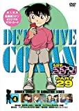 名探偵コナン PART29 Vol.4[ONBD-2223][DVD]