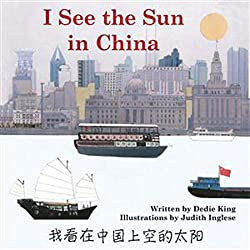 I See The Sun In China by Dedie Smith