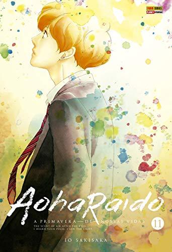 Aoharaido - vol. 11 (Aohairado)
