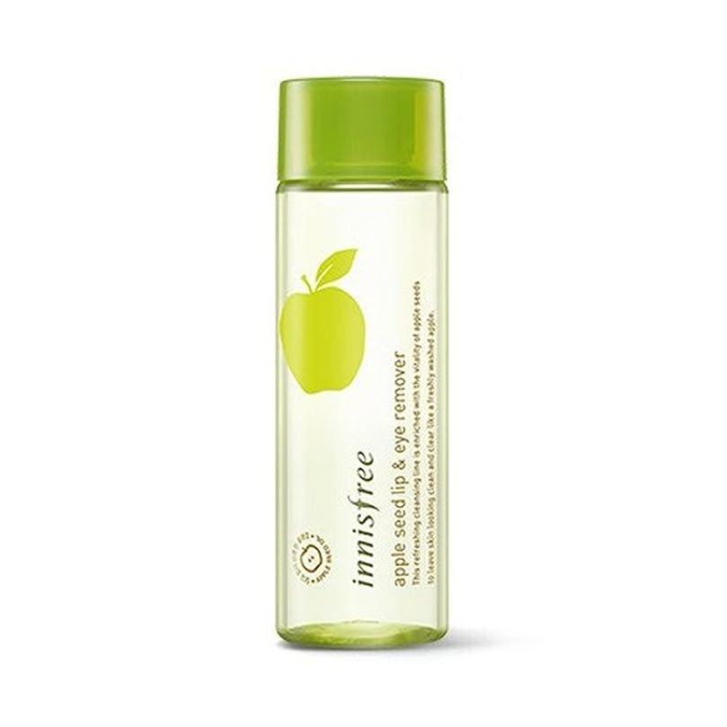 テロ残る哲学博士INNISFREE Apple Seed Lip & Eye Remover 100 ml (並行輸入品)