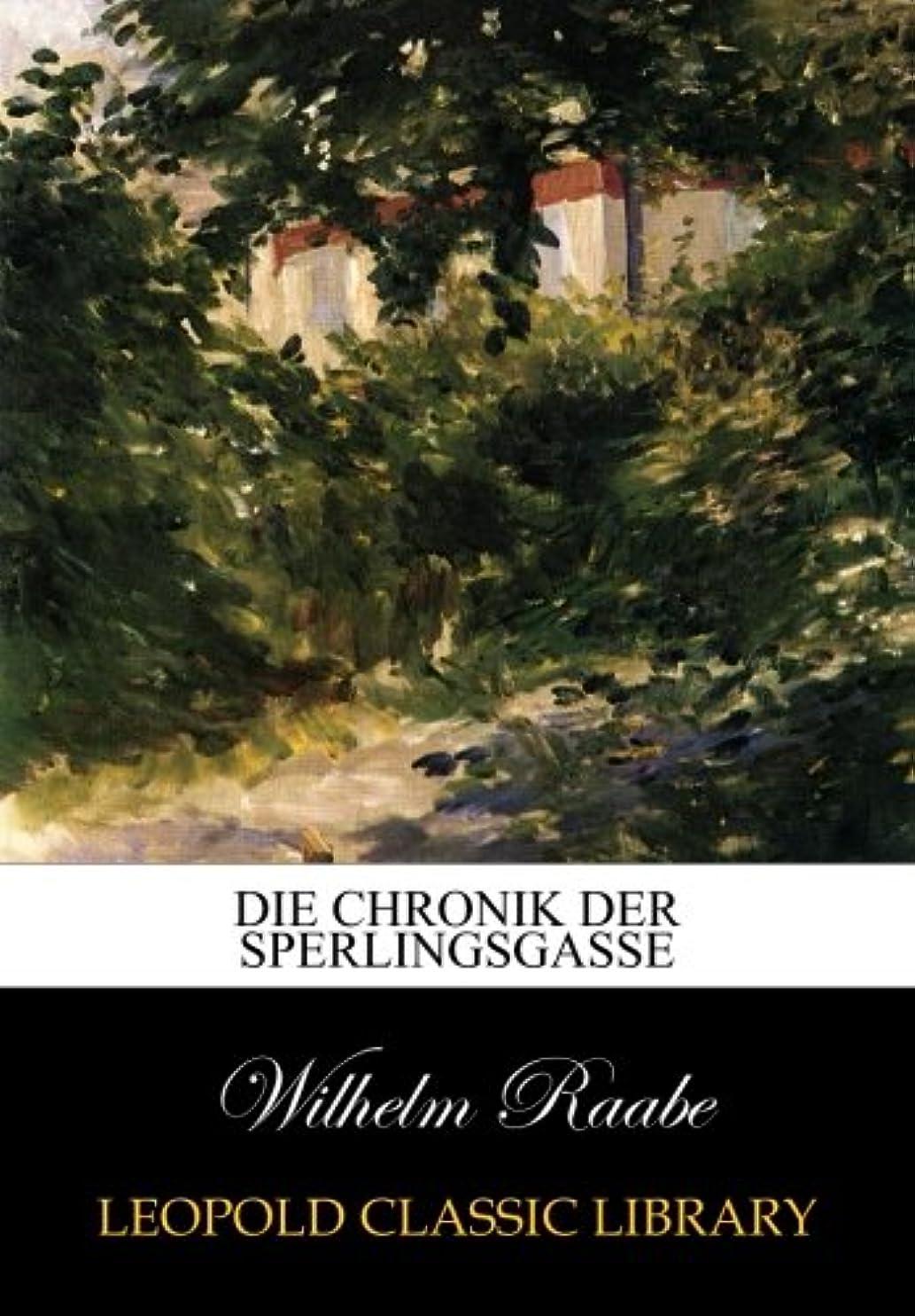 マイナス木曜日聖人Die Chronik der Sperlingsgasse