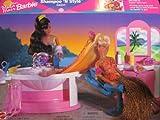 Barbie HULA HAIR SHAMPOO 'N STYLE SALON Playset w SINK & Working SPRAY HOSE (1996 Arcotoys, Mattel)
