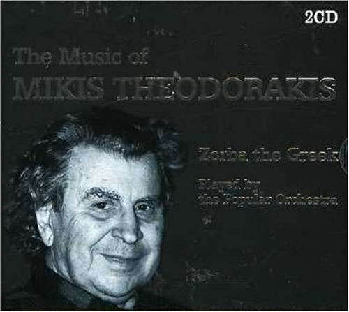 Music of Mikis Theodorakis