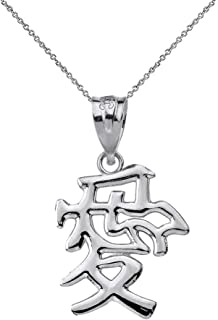 Best love symbol pendant Reviews