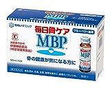 毎日骨ケア MBP 10本