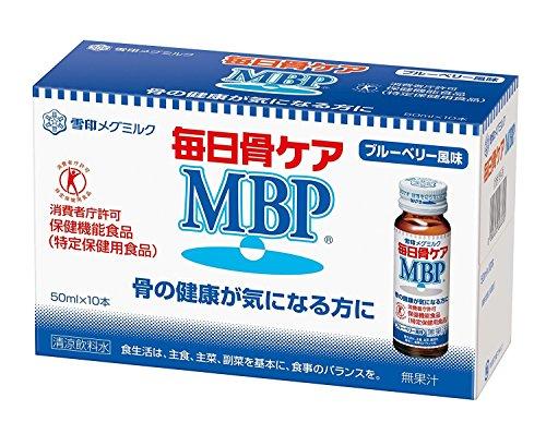 雪印メグミルク 毎日骨ケアMBP 10本