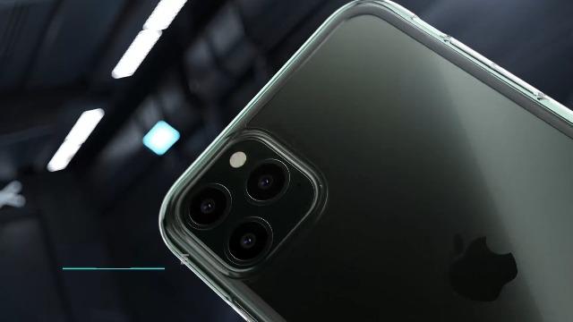 Supcase Iphone 11 Pro Slim Case Premium Transparent Elektronik