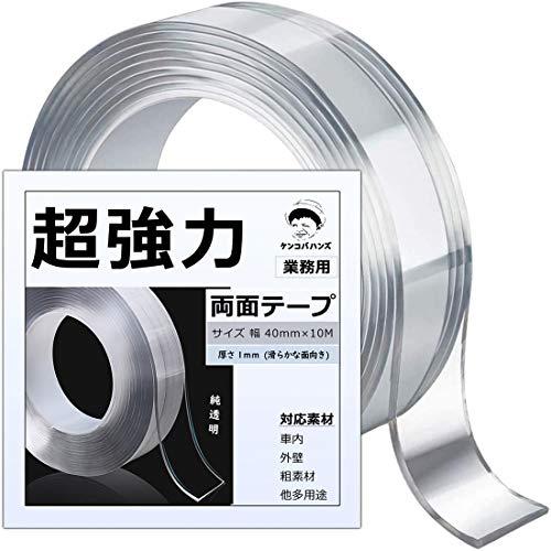 『ケンコバハンズ 両面テープ 超強力 はがせる 魔法テープ 透明 多用途 40mm×10Mあと残らず利用可能 (幅40mm×10M)』の1枚目の画像