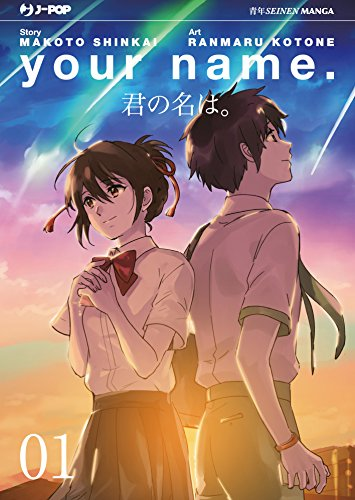 Your name: 1 (J-POP)