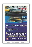 オリエントへのジェット機 - 日本航空(JAL) - ビンテージな航空会社のポスター によって作成された ナガイ c.1958 - アートポスター - 31cm x 46cm