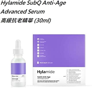 Hylamide SubQ Anti-Age Advanced Serum 30ml