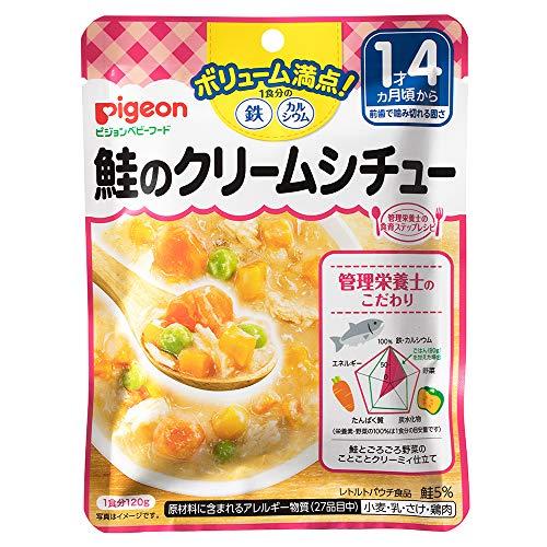 ピジョン 食育レシピ 鉄Ca 鮭のクリームシチュー 120g [9281]