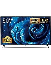 【Amazon.co.jp限定】山善の50型 4K対応テレビ Simple planがお買い得