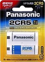 パナソニック リチウムシリンダー電池 2CR-5W 00032069 【まとめ買い3セット】